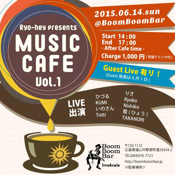 musiccafe